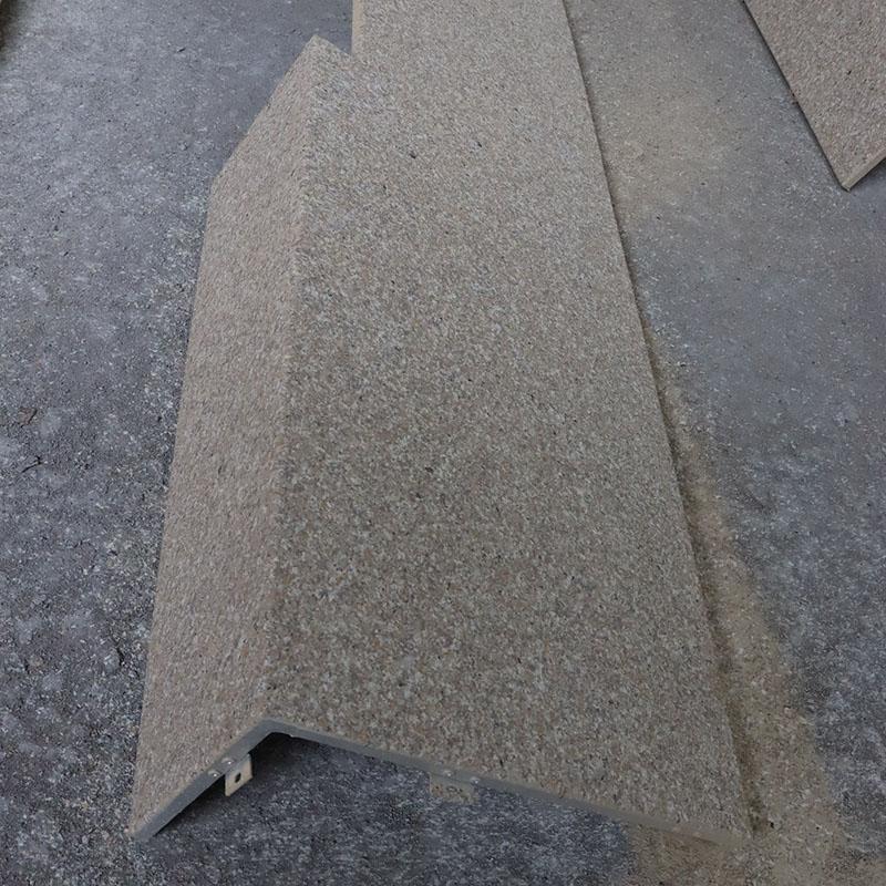 真石漆铝单板