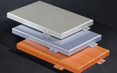 氟碳铝单板定做哪家强?